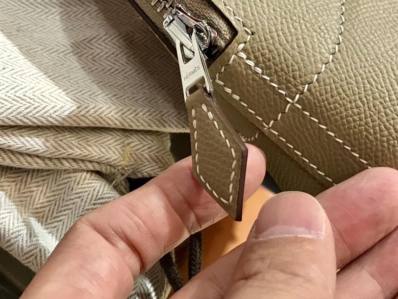 Hermes 爱马仕 Bolide Epsom皮 风衣灰 27cm 可接受定制