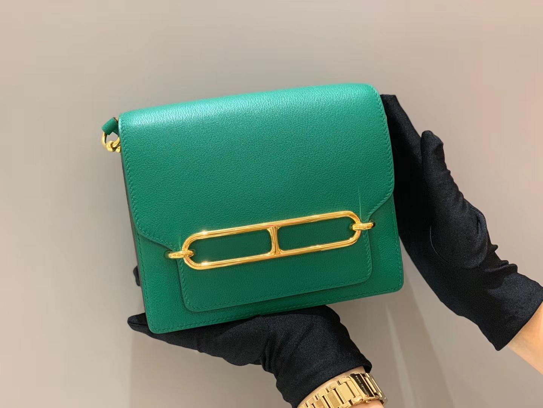 爱马仕官网 Roulis18cmEvercolor  U4—VertVertigo丝绒绿金扣  这个绿色太正了,绿色控不能错过