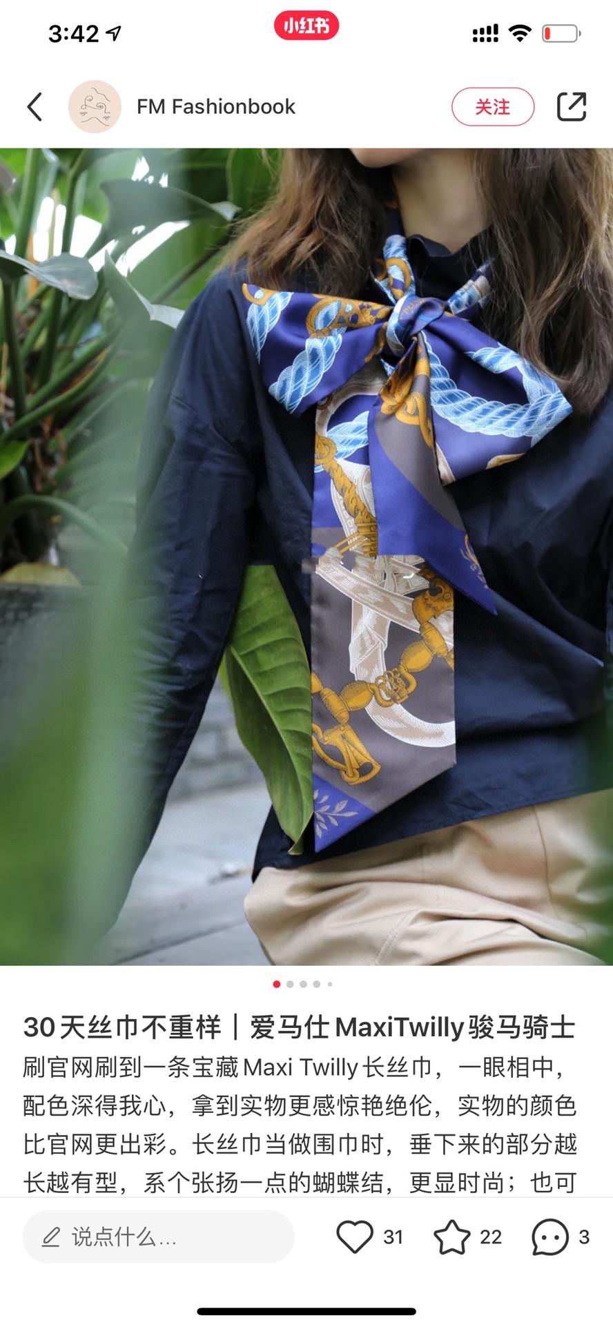 爱马仕 21夏季新款Maxi Twilly《神奇的动物》 藏蓝色~100%真丝10*180cm